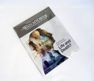 Magazine / Brochure Size