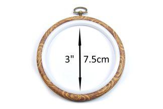7.5cm flexi embroidery hoop celloexpress